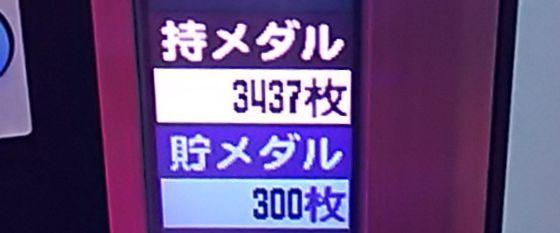 slot-17050301
