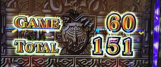 slot-17050303
