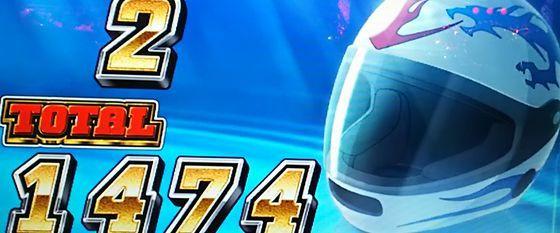 slot-17050504