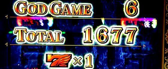 17061204