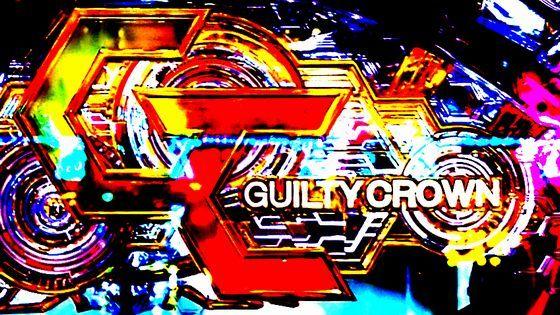 ギルティクラウン,潜伏確変,期待値,REDLINEモード,朝一ランプ,guiltycrown-170625eye