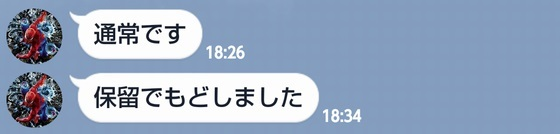 hokutomusou17062220