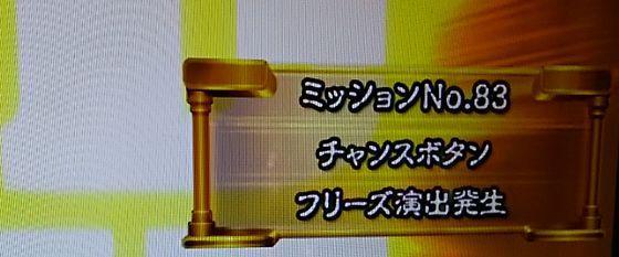milliongod-kamigaminogaisen-17062927