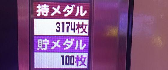 slot1706280