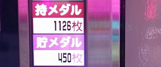 slot-17073101