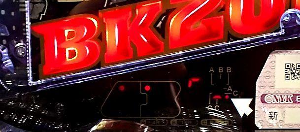 darkerthanblack170811asaitilump2