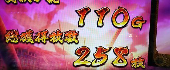 masamune217080607