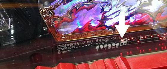 hokutomusou-17090505