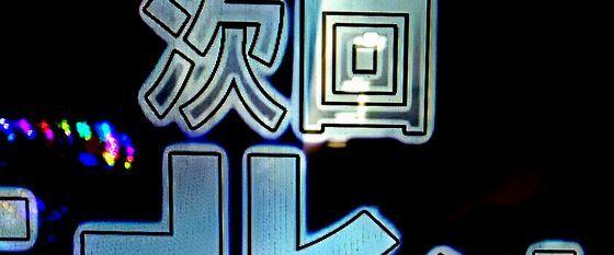 hokutomusou-17091501