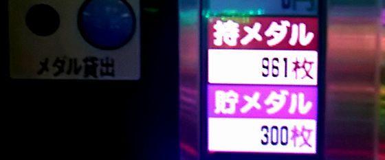 kadou-17092003