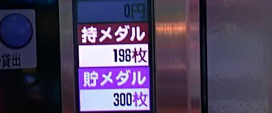 kadou-17092907