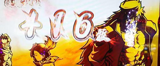 kadou-17092910