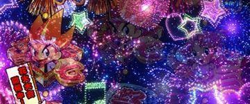 三共,SANKYO,JB,新夏祭り,にゃ七,パチンコ,新台,スペック,2017年,,出玉,賞球数,トータル確率,ボーダーライン, 大当り振分け,ヘソ,電チュー,sinnatumaturistarmine