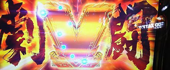 北斗の拳 新伝説創造,昇天,エンディング,恩恵,条件,継続率レベル,スロット,北斗の拳,新伝説創造