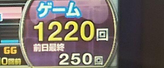 kadou-17101103