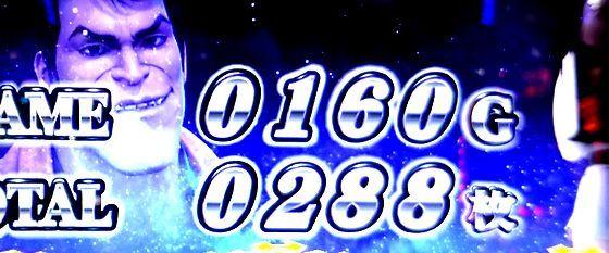 kadou-1717101308