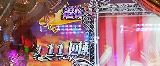 mezonikkokuyakusoku-sennpukukakuhen-17100401
