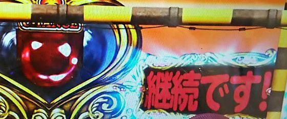 mezonikkokuyakusoku-sennpukukakuhen-17100406