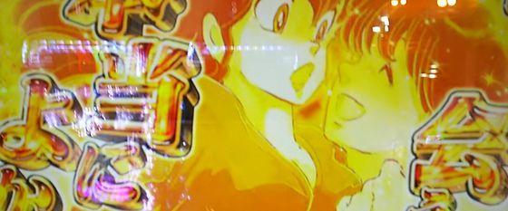 mezonikkokuyakusoku-sennpukukakuhen-17100407
