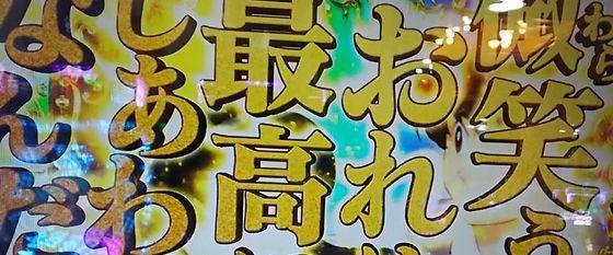 mezonikkokuyakusoku-sennpukukakuhen-17100417