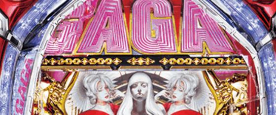 ladygagaeyesindai171106