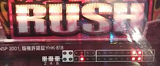 kadou-17113008