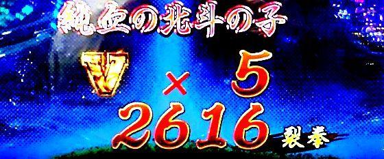 kadou-17120706