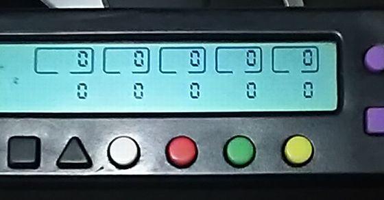 カチカチくん,電池,LR44,katikatidenchi171209