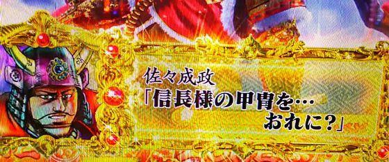 真花の慶次2,キセル,止め打ち,開放パターン,電チュー,スペック,フロック,sinhananokeiji2-17121803