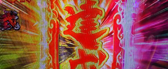 真花の慶次2,キセル,止め打ち,開放パターン,電チュー,スペック,フロック,sinhananokeiji2-17121809