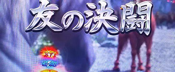 真花の慶次2,キセル,止め打ち,開放パターン,電チュー,スペック,フロック,sinhananokeiji2-17121822