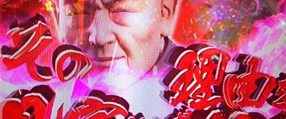 真花の慶次2,キセル,止め打ち,開放パターン,電チュー,スペック,フロック,sinhananokeiji2-17121831