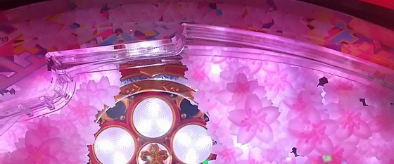 真花の慶次2,キセル,止め打ち,開放パターン,電チュー,スペック,フロック,sinhananokeiji2-tenjou171218