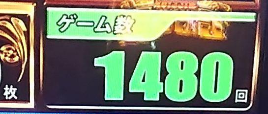 slotkadou17122213