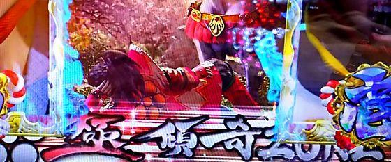 花の慶次X~雲のかなたに~,甘デジ,amakeijixkumonokanatakadou18011605