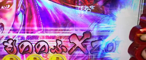 花の慶次X~雲のかなたに~,甘デジ,amakeijixkumonokanatakadou18011608