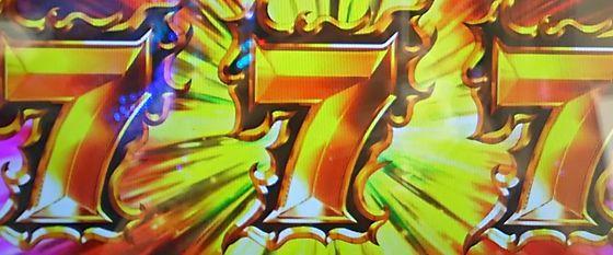 モンスターハンター4,低換金店,甘デジ,稼働日記,パチンコ平打ち,dejihanemonsterhunter417011506