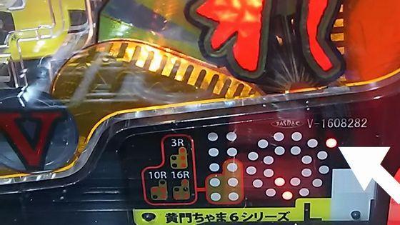 CR不二子~Lupin The End~ 99.9ver,潜伏確変,koumontyamakamimorijudgementasaitilump