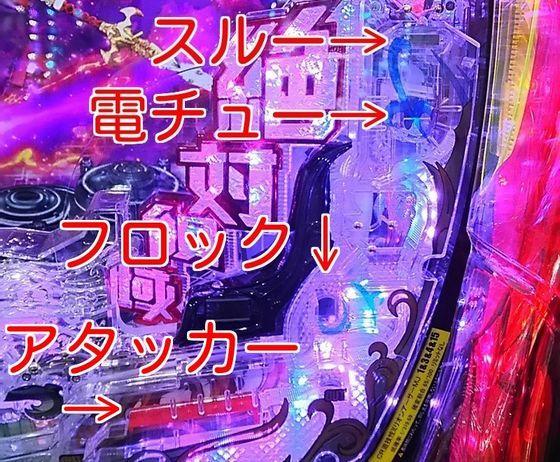 ミリオンアーサー,潜伏確変,朝一ランプ,因子モード,覚醒,millionarser18012313