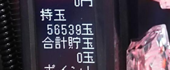 pachinkokadou-17011006