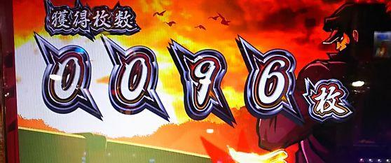 pachinkokadou18011708