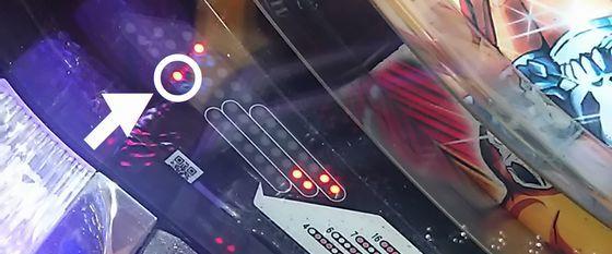 シルバーダイヤモンド,潜伏確変,朝一ランプ,稼働日記,silberdyamondasaitilumpkadou-17010601