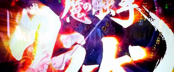 シルバーダイヤモンド,潜伏確変,朝一ランプ,稼働日記,silberdyamondasaitilumpkadou-17010604