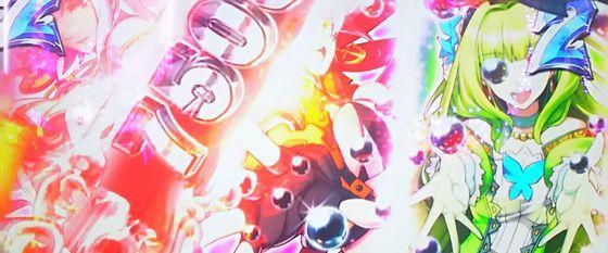 シルバーダイヤモンド,潜伏確変,朝一ランプ,稼働日記,silberdyamondasaitilumpkadou-17010611