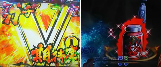 シルバーダイヤモンド,潜伏確変,朝一ランプ,稼働日記,silberdyamondasaitilumpkadou-17010618