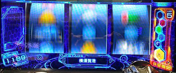 slotpachinkokadou17010407