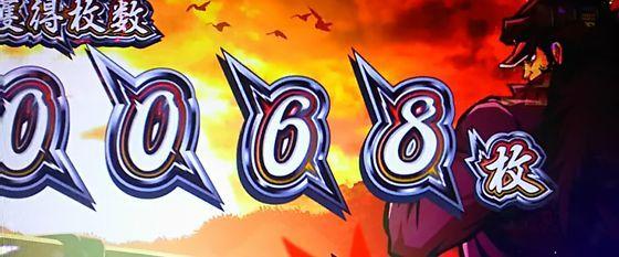 bancho3180212