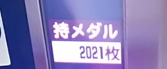 slot1802220