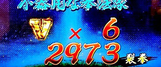 soutentenra-18022109