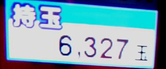 millionaersar18032910
